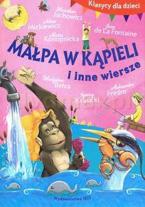 Sklep Punkt44pl Klasycy Dla Dzieci Małpa W Kąpieli I